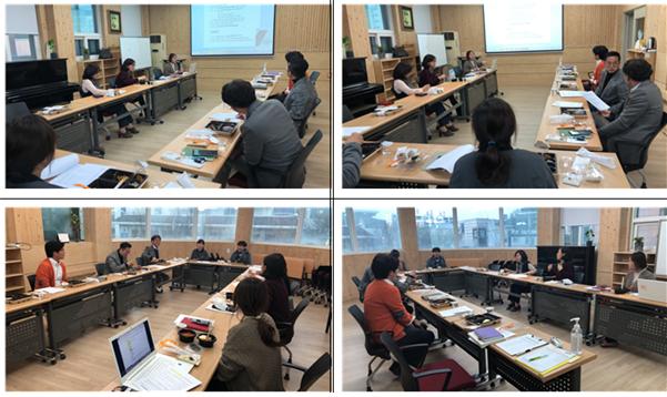 2020 참여형 연구 지원사업 공모 관련 협의 및 정림동 마을복지계획 실행 논의